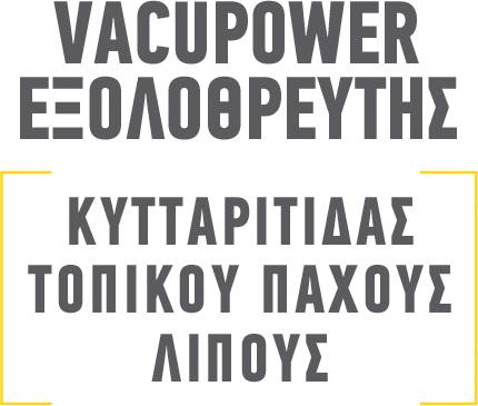 Vacupower